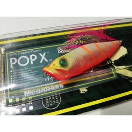 メガバス ポップエックス(POP-X)
