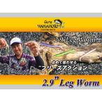"""ゲーリーヤマモト 2.9""""レッグワーム(2.9""""Leg Worm)【メール便可】"""