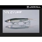 ジャッカル ナギサ65SP